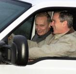 bush-putin-2001-ranch-crawford-dw-vermischtes-crawford-jpg